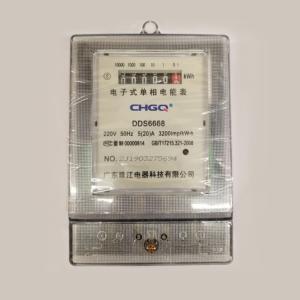 广器FZJ 单相电子表 5-20A