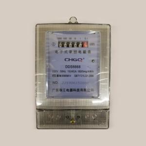 广器FZJ 单相电子表 10-40A