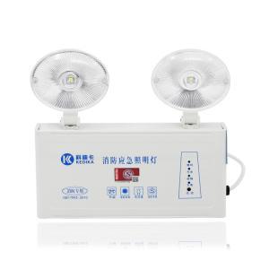 科迪卡 雙頭燈 應急燈 1.2V