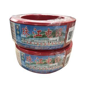 广东珠江 阻燃铜芯单塑多股线 ZR-BVR 1.5平方 红 100M