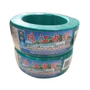 广东珠江 阻燃铜芯单塑多股线 ZR-BVR 2.5平方 绿 100M