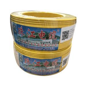 广东珠江 阻燃铜芯单塑多股线 ZR-BVR 4平方 黄 100M