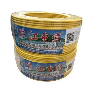 广东珠江 阻燃铜芯双塑多股线 ZR-BVVR 1.5平方 黄 100M