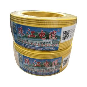广东珠江 阻燃铜芯双塑多股线 ZR-BVVR 6平方 黄 100M