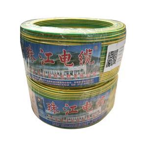 广东珠江 阻燃铜芯双塑多股线 ZR-BVVR 1.5平方 双