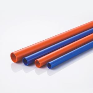南财PVC电线管dn202.8M蓝色