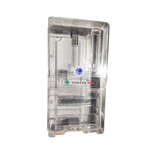 优质一位电表箱(带空气开关)