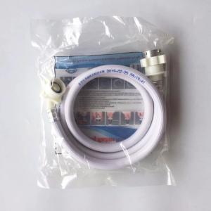 优质洗衣机进水管1.5米平