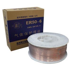 湘江 二氧化碳气体保护焊丝 ER50-6 1.2 白