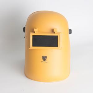 锴达 头戴式电焊防护 KT8902