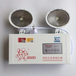江門敏華 應急燈 M525