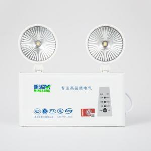 明淞 雙頭應急燈(流通款)