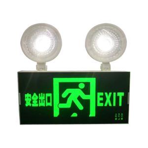 明淞 雙頭應急燈(帶指示標)