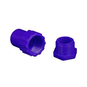 优质PVC-U锁扣dn20蓝色