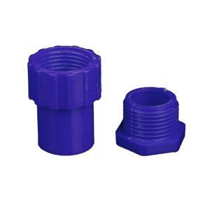 优质PVC-U锁扣dn16蓝色