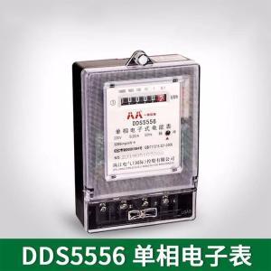AA珠江 单相电子表 DDS5556 5-20A