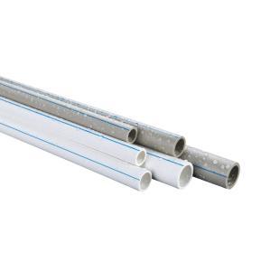 联塑 PP-R冷给水直管S5(1.25MPa) 灰色 dn20 6M