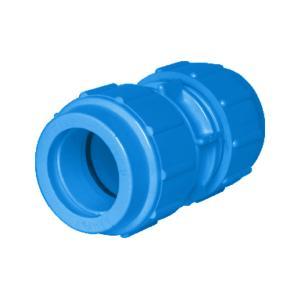 联塑 伸缩接头(PVC-U给水配件) 蓝色 dn20