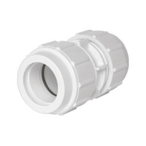联塑 伸缩接头(PVC-U给水配件) 白色 dn25