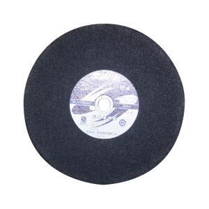 深圳白鸽 切割片 1片网 T41 105*1.2*16 (正品不锈钢专用绿色)
