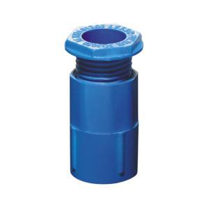 联塑 管接头精品家装阻燃绝缘PVC电工套管配件蓝色 φ25