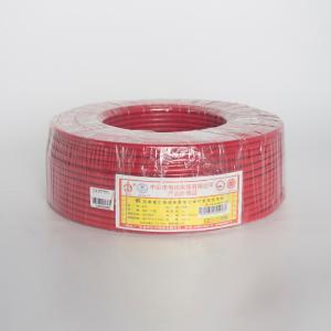 铁城 BVV4mm 双塑多支(红色)