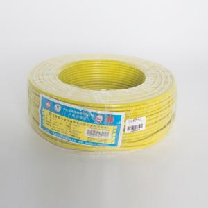 铁城 BVV1.5mm 双塑多支(黄色)