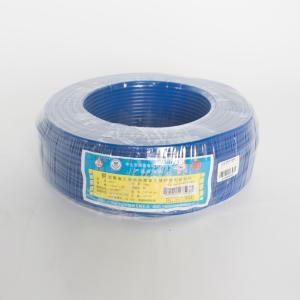铁城 BVV1.5mm 双塑多支(蓝色)