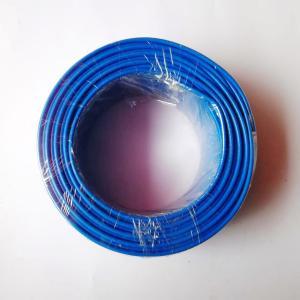 新亚 BVVR 1*1.5mm2蓝色100米