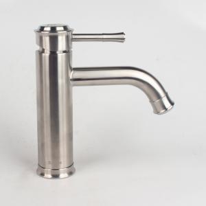 银超 面盆(冷热龙头)US304 8176