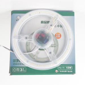 小器鬼 LED银辉透明环形光源 15W 调色
