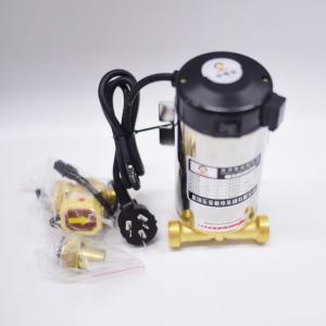 乐豪 增压泵 100W
