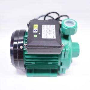 日诚 增压泵离心泵