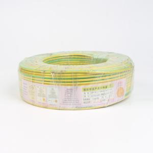 广东电缆单塑BVB7支线6平方双色