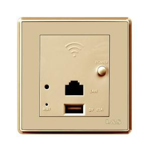联塑 品睿暗装金 WIFI无线路由器USB充电器 PRV3
