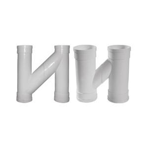 联塑 H型管PVC-U排水配件白色 dn110×75×110