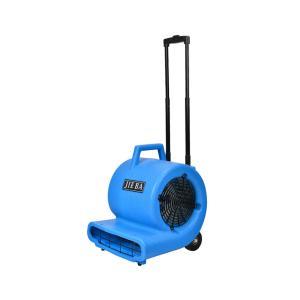 洁霸 新款吹干机(蓝) BF534(三节拉杆)