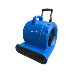洁霸 强力电热吹干机(蓝)220V/50Hz BF540
