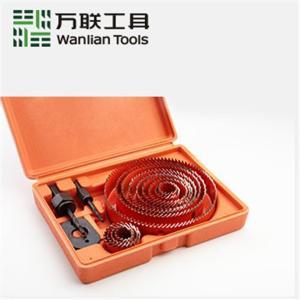 万联 套装开孔器(精品) 64-127mm 5件套
