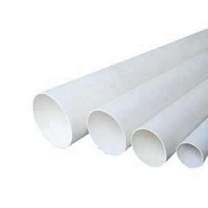 桂兴 PVC排水管 dn110*2.6 4m 白色