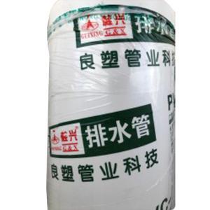 桂兴 PVC排水管 dn160*3.0 4m 白色