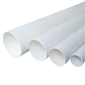 桂兴 PVC排水管 dn200*3.5 4m 白色