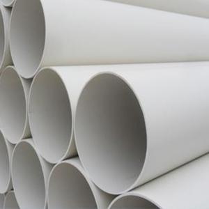 钜塑PVC排水管dn200*3.0*4m白色