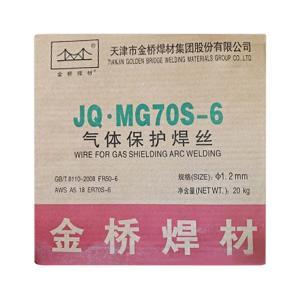 金桥实芯焊丝1.2(20KG/件)