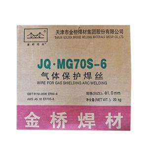 金桥实芯焊丝1.0(20KG/件)
